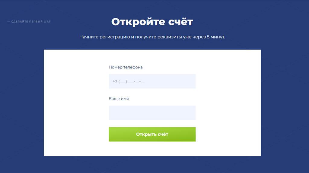 Модуль предлагает три тарифа для обслуживания бизнеса, каждый из которых можно подключить онлайн на официальном сайте