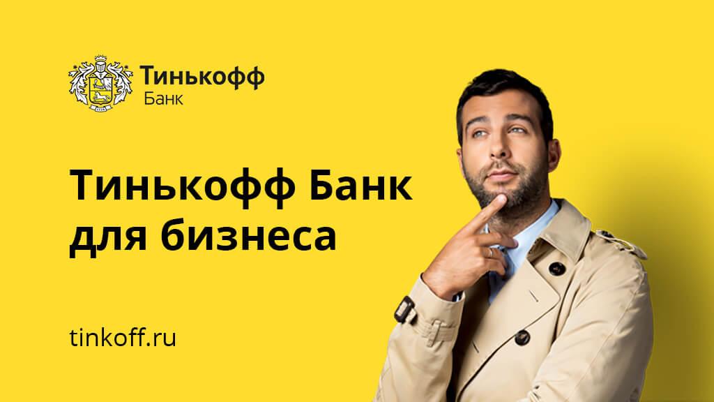 Казахстан заявка в хоум кредит