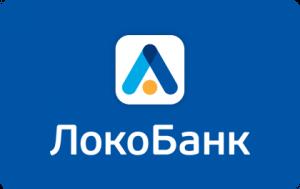 Расчетный счет в Локо-Банке - открыть онлайн, тарифы, отзывы