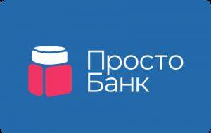 Расчетный счет в Простобанке - открыть онлайн, тарифы, отзывы
