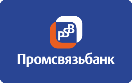 Расчетный счет в Промсвязьбанке для ИП и ООО - откройте онлайн