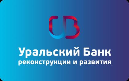 Расчетный счет в УБРиР для бизнеса: оформите онлайн для ИП, ООО