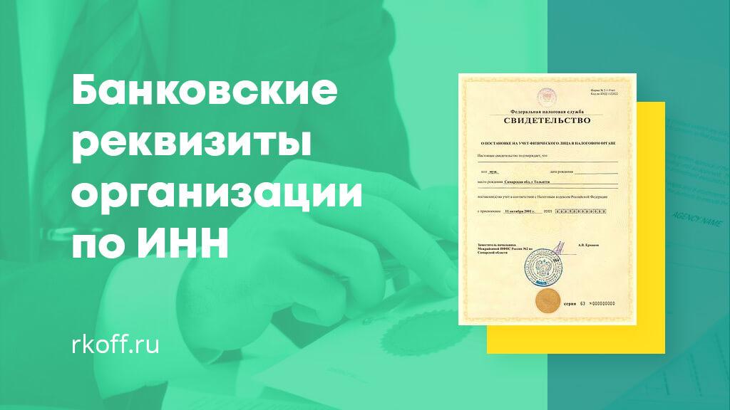 кредит русский стандарт москва