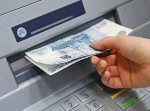 Пополнение расчетного счета ИП наличными в банкомате