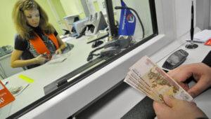 Пополнение расчетного счета ИП наличными через кассу банка