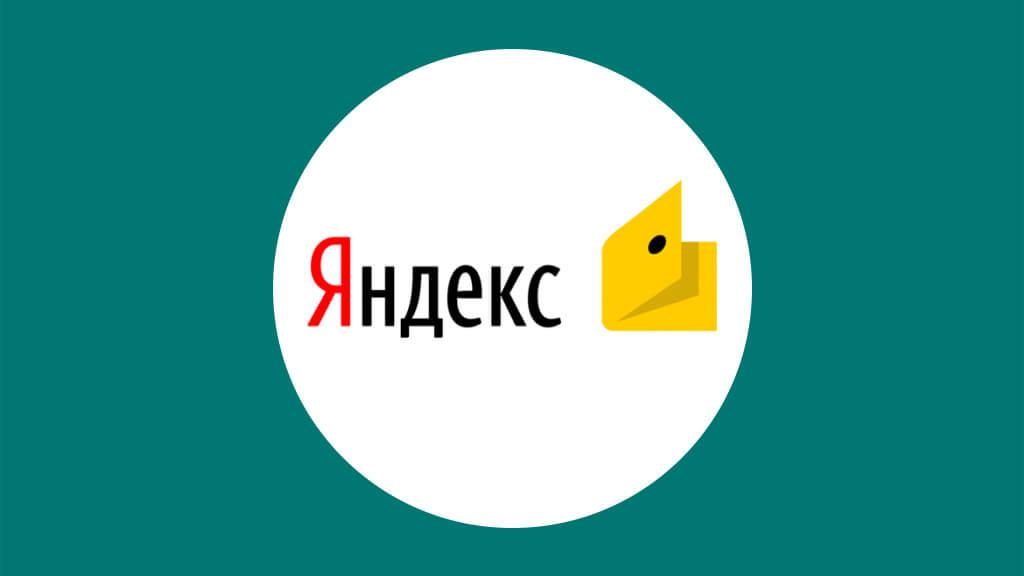 Есть ли возможность у ИП принять платеж на кошелек Яндекс Деньги