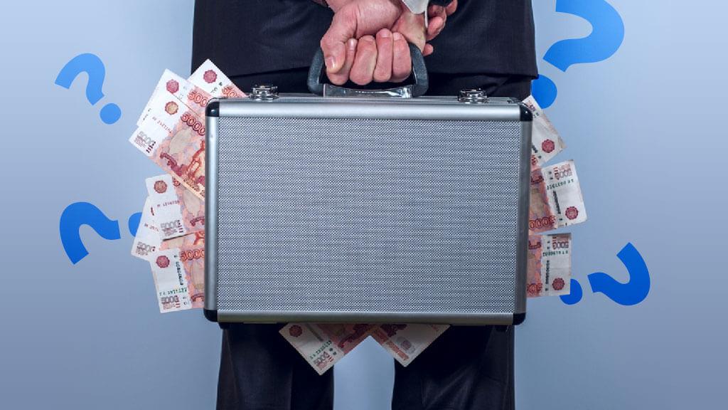 Зарплата ИП самому себе: что изменилось в 2020 году