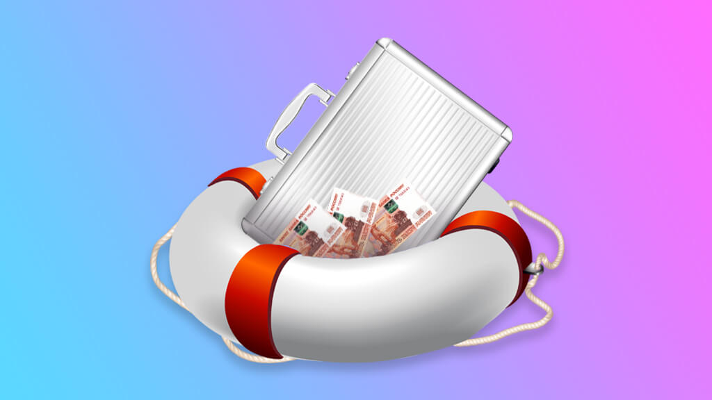 Банковские услуги в помощь бизнесу во время кризиса