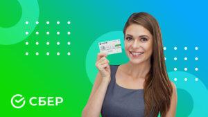 Кредитная бизнес-карта Сбербанка: особенности, преимущества, как получить