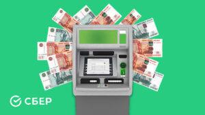 Самоинкассация в Сбербанке через банкомат: инструкция и нюансы