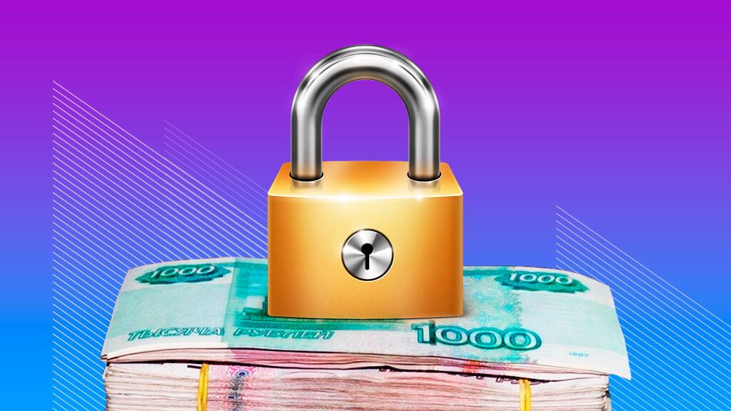 Приставы больше не смогут арестовывать деньги на спецсчете для закупок по 44-ФЗ